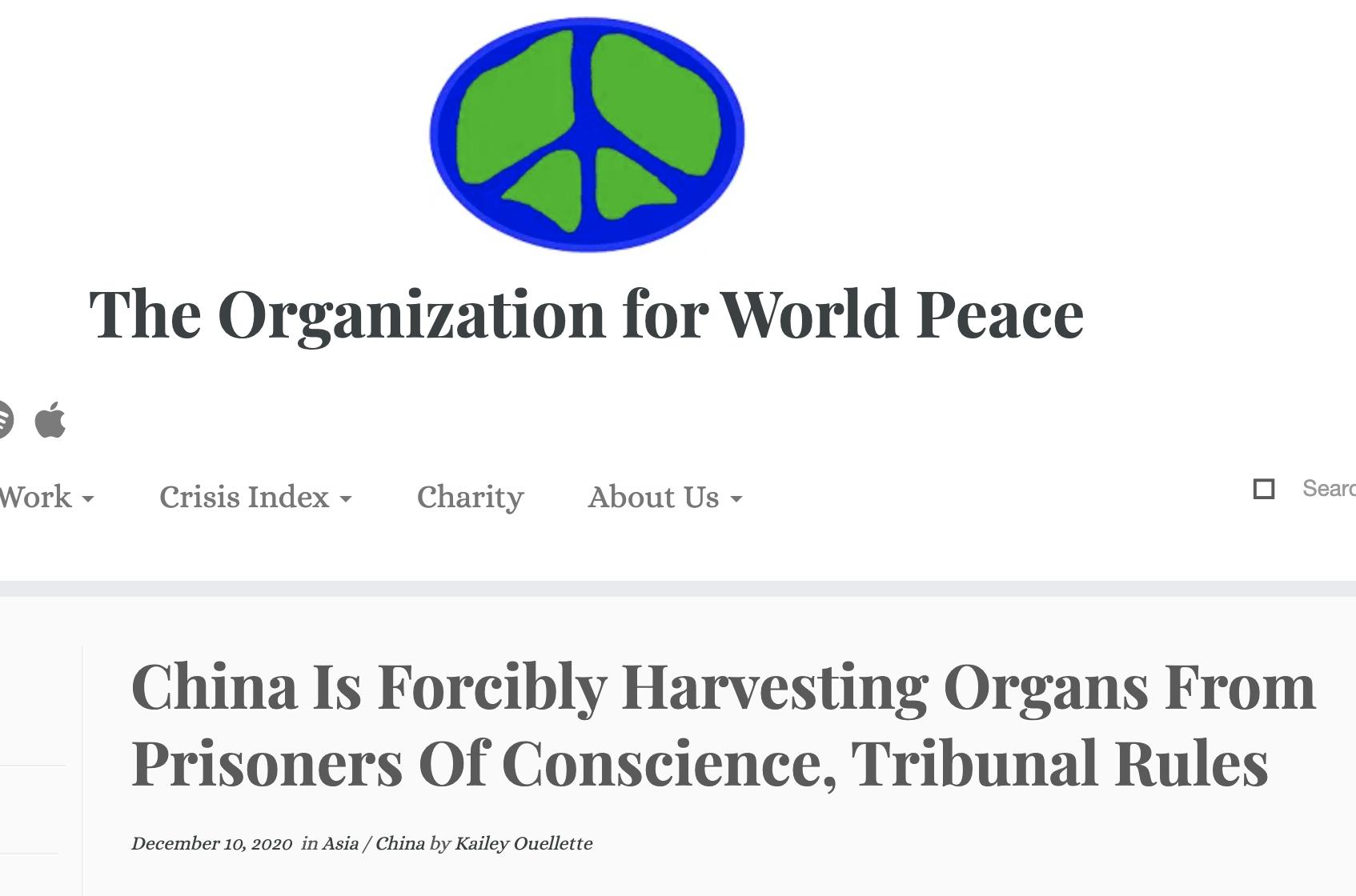 世界和平組織(The Organization for World Peace)刊文章說,中共從良心犯,特別是從法輪功學員身上強行摘取器官,國際社會必須對中共的行徑進行譴責、干預。(網頁截圖)