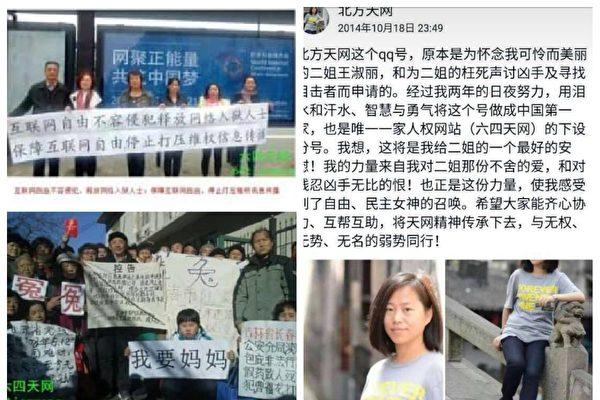 公民記者監獄回憶錄(五)舉報獄內詐騙遭毆打
