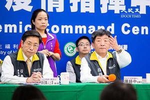 印媒:台灣有效防疫超越已開發國家
