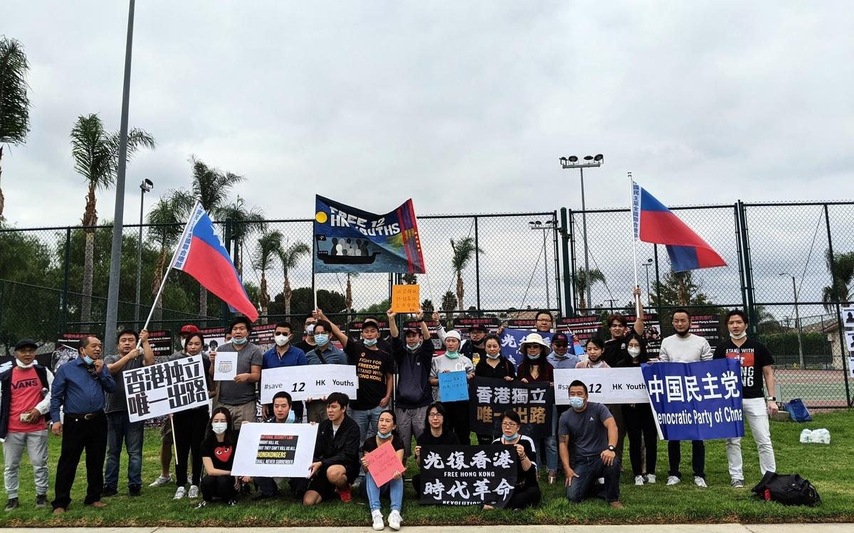 10月24日,洛杉磯香港論壇於蒙特利公園市(Monterey Park)巴恩斯公園(Barnes Park)舉辦「國際聯動 聲援12港人」活動,上百名民眾參與。(徐繡惠/大紀元)