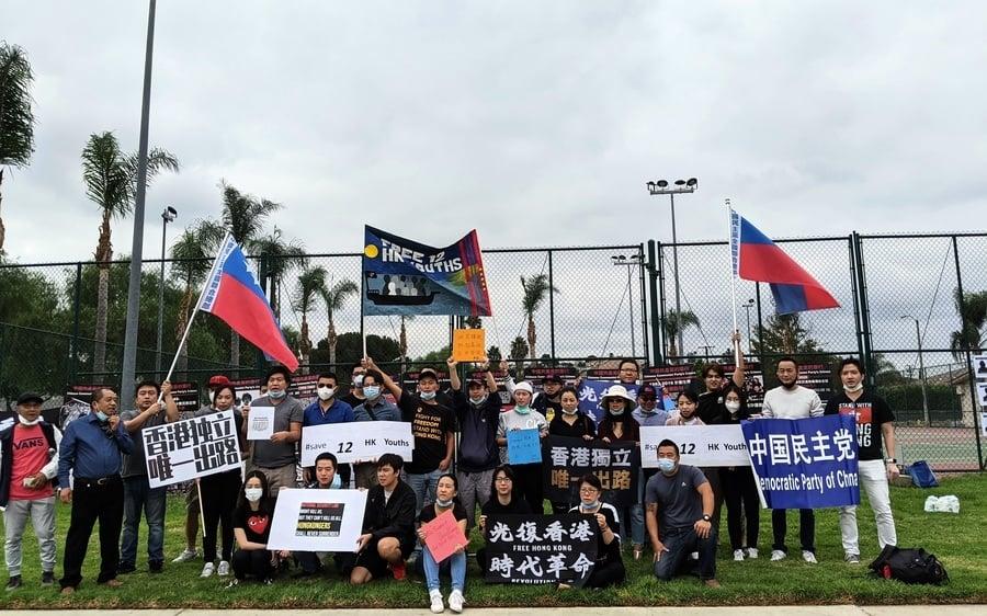 國際聯動 洛杉磯聲援十二名「被送中」港人