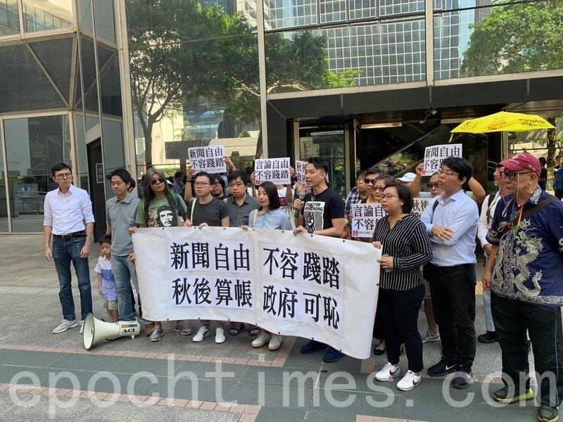 中共突如其來地驅趕多名在中國的美籍記者,並且禁止他們未來在港澳從事記者工作。專家認為,這個舉動將加劇外界對香港自治被進一步削弱的擔憂。圖為香港民陣及社民連等團體此前到灣仔入境事務大樓外抗議港府踐踏新聞自由。(李逸/大紀元)