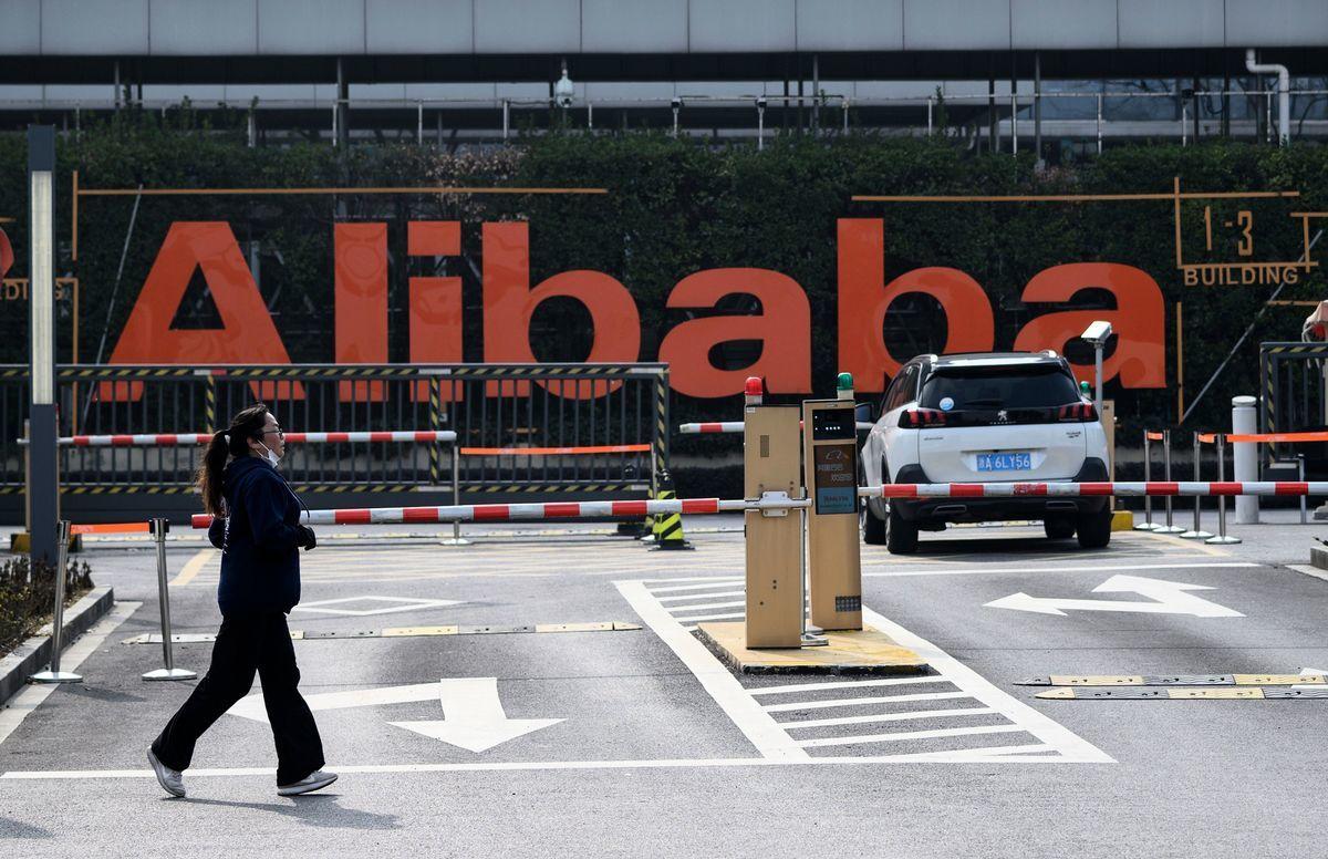 中國企業家馬雲創辦的「阿里巴巴」及「螞蟻集團」近期風波不斷。( NOEL CELIS/AFP via Getty Images)