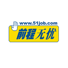 陸招聘網站「前程無憂」裁員 關11城辦事處