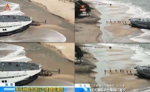 恐嚇台灣 央視「移花接木」拋出5年前軍演