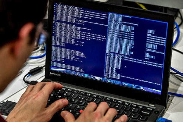 網絡安全公司FireEye發佈報告詳細描述了遭中方黑客幾次網絡攻擊的美國衛生實體,並指出,其中多次的攻擊是由中共國家贊助。(JOHN MACDOUGALL/AFP/Getty Image)