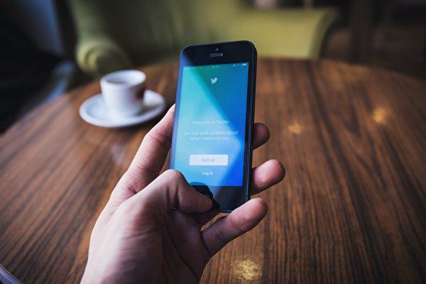 推特在6月12日宣佈刪除與中共政府有關的17萬個賬戶。(Pixabay)