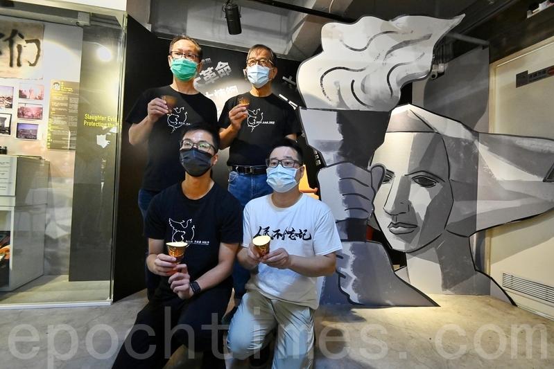 香港六四紀念館被迫關閉 美國務院譴責