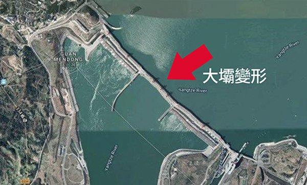 2020年7月,大陸媒體罕見報道三峽大壩變形等問題。(大紀元製圖)