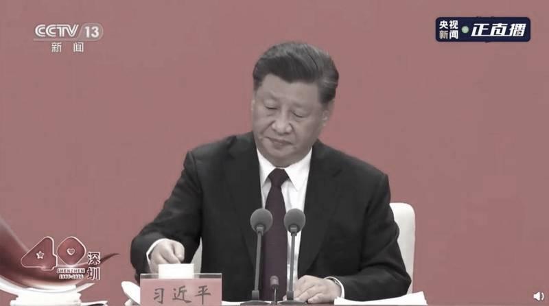 2020年10月14日,中共總書記習近平出席深圳經濟特區建立40周年大會。(影片截圖)