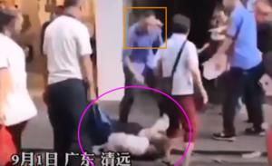 【現場片段】廣東城管將抱小孩婦女摔倒在地