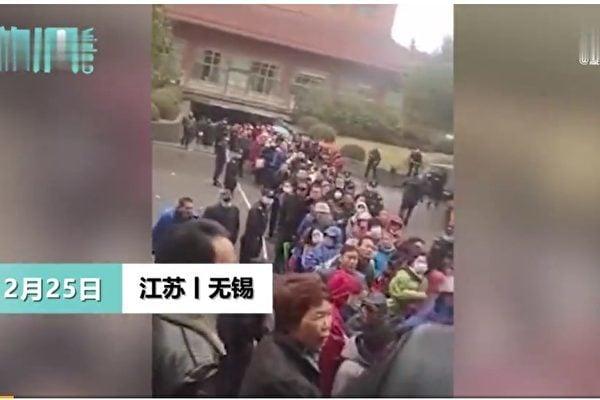 江蘇華西集團有限公司陷入「擠兌」風波。(影片截圖)