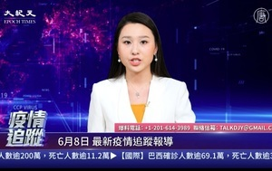 【直播】6.8中共肺炎疫情追蹤:全球染疫破700萬