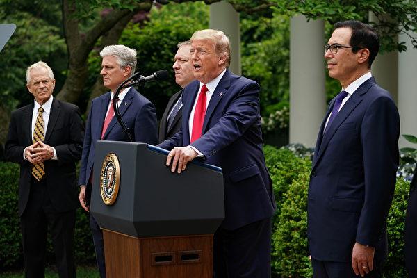 2020年5月29日,特朗普總統在白宮玫瑰園舉行關於中共問題的重要新聞發佈會。(Win McNamee/Getty Images)