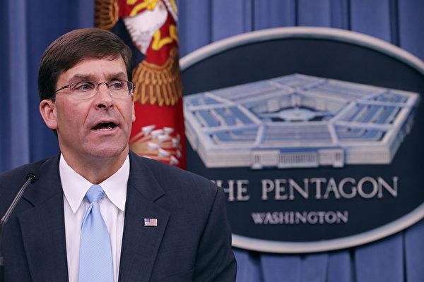 美國國防部長馬克•埃斯珀(Mark Esper)表示,中共是最大威脅,美軍必要時將參戰並取得勝利。(Chip Somodevilla/Getty Images)