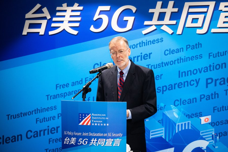 美國和台灣下周將舉行貿易會談