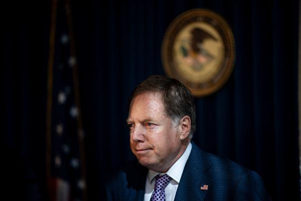 紐約南區聯邦檢察官同意辭職