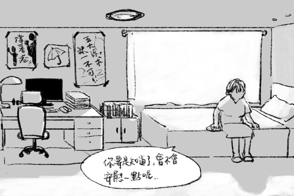 台灣插畫師SXTbit在其臉書上貼出5張插圖,描述香港一對母女為爭取自由付出的沈重代價。母親對著女兒空空的房間告訴她「媽媽昨天出門投票啦!」(SXTbit提供)