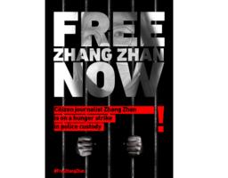 公民記者張展獄中持續絕食抗爭 靠信仰支撐