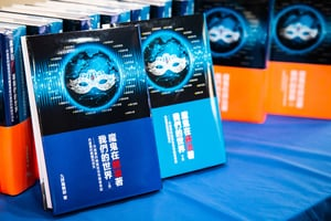 重磅新書 專家:台灣2020總統參選人必讀