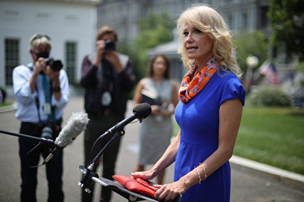 白宮高級顧問康韋月底辭職 將專注孩子教育