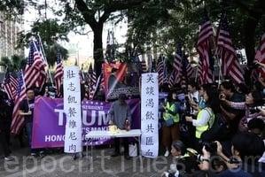 組圖1:12.1港人大遊行感謝美國保護香港