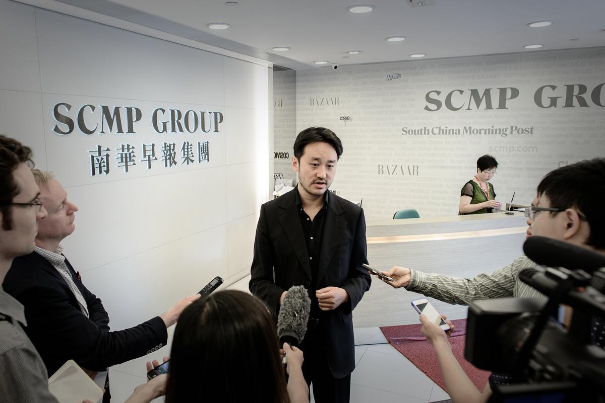日前,阿里旗下的老牌香港英文報紙《南華早報》傳出要「重整構架」,約4%員工將被裁減。( PHILIPPE LOPEZ/AFP via Getty Images)