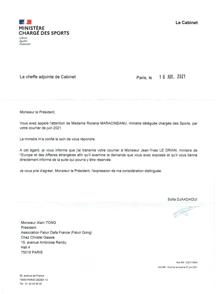 法國體育部辦公室回信。(法國法輪大法學會提供)