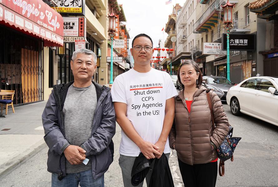 三藩市民主團體敦促華人團結 摘除五星血旗