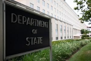 美國政府行政部門密集行動 聲援法輪功