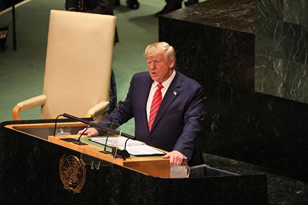 9月24日,特朗普在聯合國大會演講時說:「全世界完全希望中國(中共)政府遵守其具有約束力的條約(中英聯合聲明)……(並)保護香港的自由、法律制度和民主生活方式。」 (Ludovic MARIN/AFP)