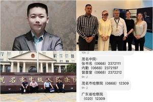 牛騰宇案二審宣判 律師譴責法院枉法