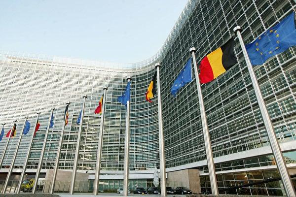 位於比利時布魯塞爾的歐盟總部大樓。(Mark Renders/Getty Images)