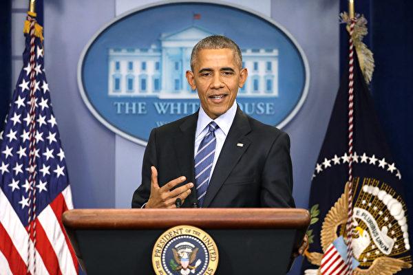 周五(16日)白宮舉行奧巴馬總統任內最後一次年終記者會。(Chip Somodevilla/Getty Images)