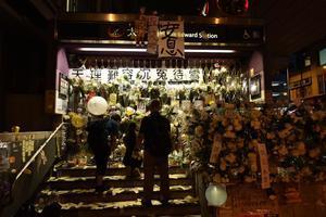 胡少江:那些支持中國政府、反對市民抗爭的香港「愛國者」