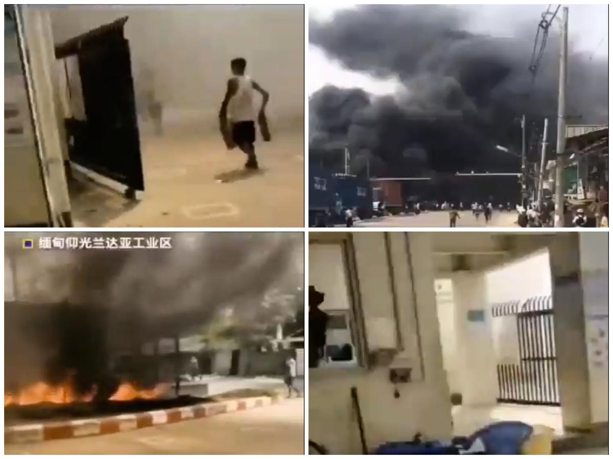 2021年3月14日下午至傍晚,緬甸仰光多個工業區的十餘家工廠遭到縱火,其中以服裝加工廠、服裝輔料廠和配套設備廠為主,有多名工人受傷。(視頻截圖合成)