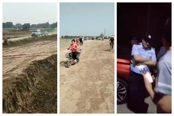 雄安新區容城縣強徵土地,「以租代徵」,當地村民前往工地維權,遭官員威脅和警察訓誡。(視頻截圖)