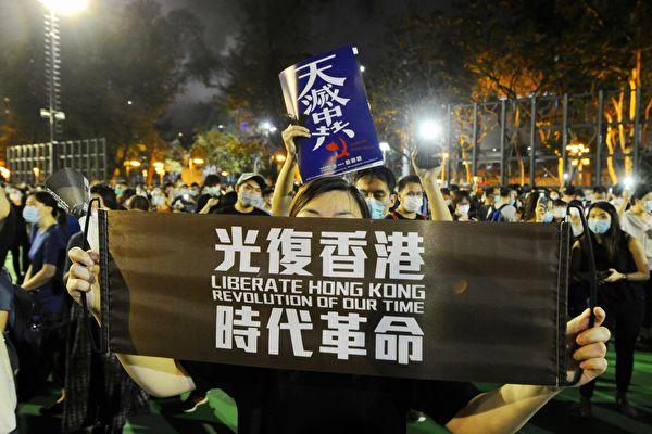 「光復香港 時代革命」等旗幟,代表香港人、尤其是青年在政治上的認同已經完全與中共決裂。現在政府公然宣佈違反國安法了。(宋碧龍/大紀元)
