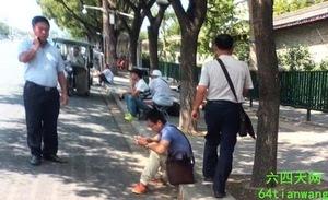 中共以防疫名義 非法限制維權人士人身自由