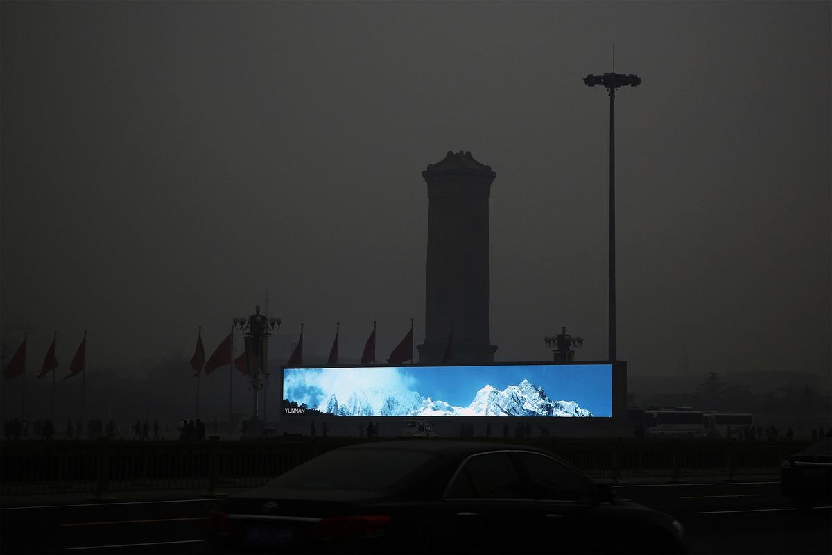 中共為掩蓋治霾無方,要求各地停止霧霾預警預報,取而代之的稱謂是「不可描述的天氣現象」。圖為2014年2月26日陰霾下的北京天安門廣場。(Feng Li/Getty Images)