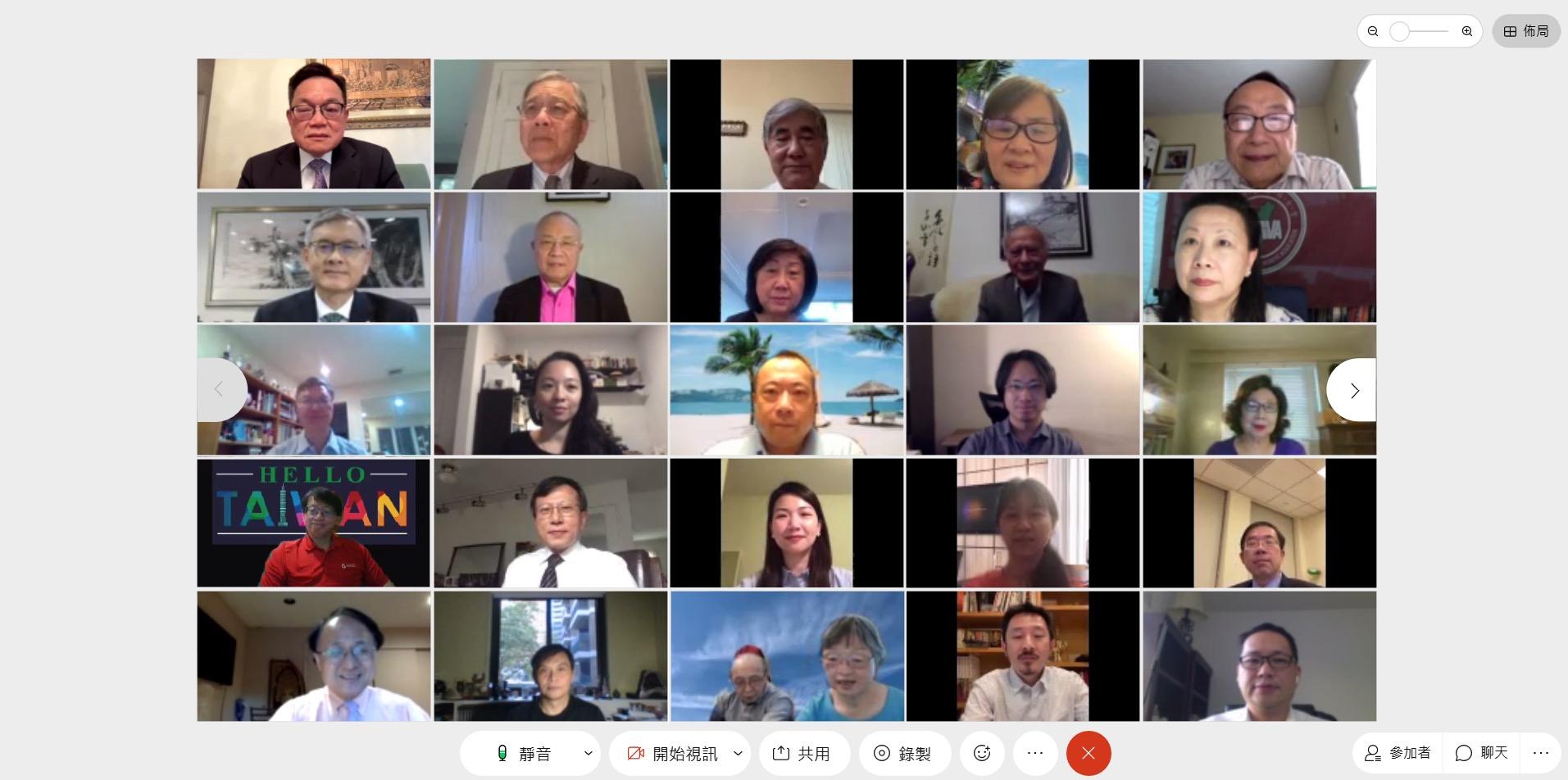 紐約、新澤西和賓夕凡尼亞州僑界等31個重要僑團於5月20日共同舉辦「支持台灣參與世界衛生組織」網絡研討會。圖為全體嘉賓合照。(紐約經文處提供)