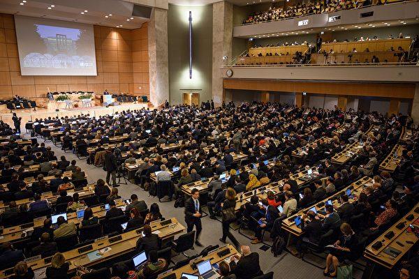 全球多名政要支持台灣參與世界衛生大會。圖為世界衛生大會會場,資料照。(Fabrice COFFRINI/AFP)
