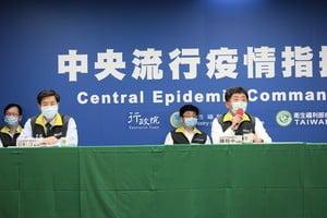 美學者:疫情將改寫國際地緣政治 台灣受益