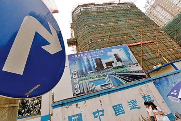中國經濟下行,銀行收緊住房貸款,房地產企業的裁員和破產潮已開始。(Mark Ralston/AFP/Getty Images)