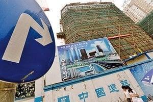 中國經濟下行房貸收緊 地產業現破產和裁員潮