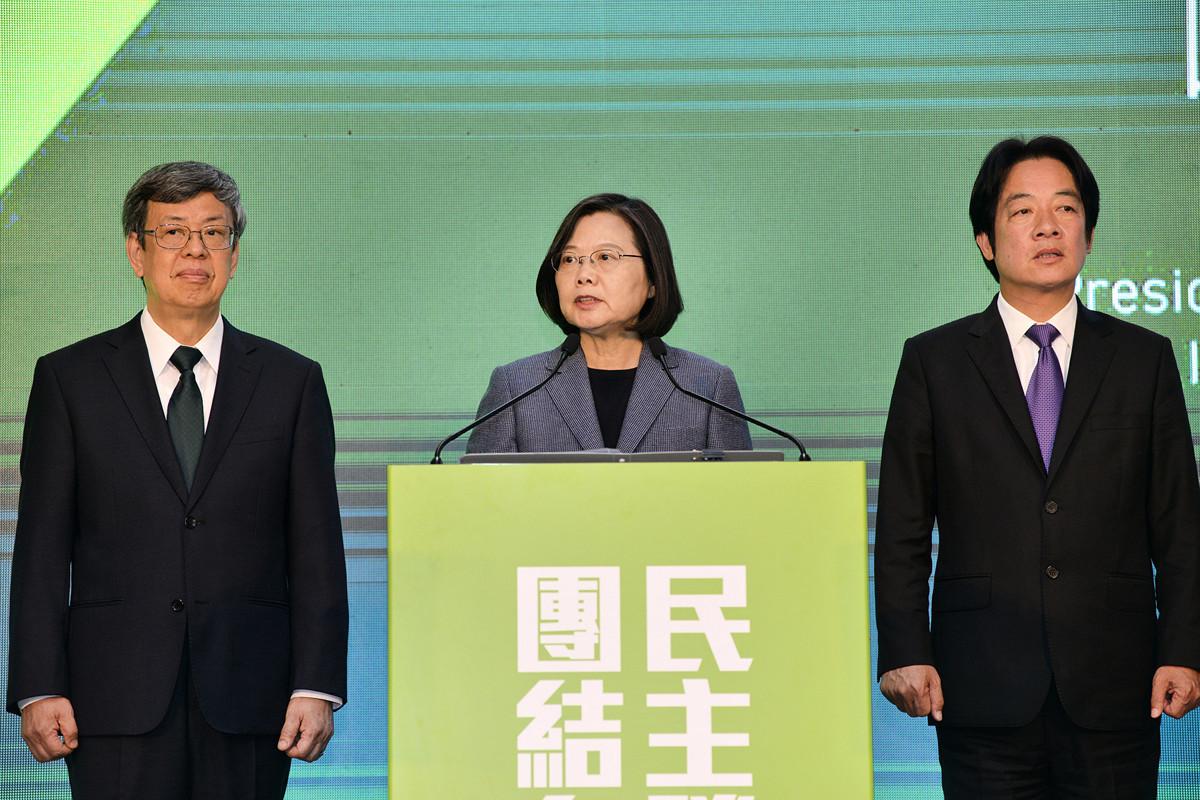 美媒稱,台灣大選蔡英文獲勝,表明中共的虛假宣傳已經失敗。(Chris STOWERS / AFP)