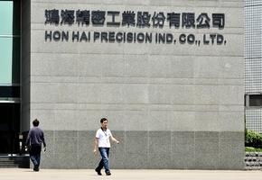 鴻海和廣達繼續從中國轉移供應鏈
