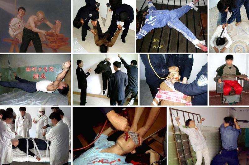 中共迫害法輪功,使用酷刑至少四十多種,令人髮指的迫害時時刻刻在中華大地上發生著。(明慧網)