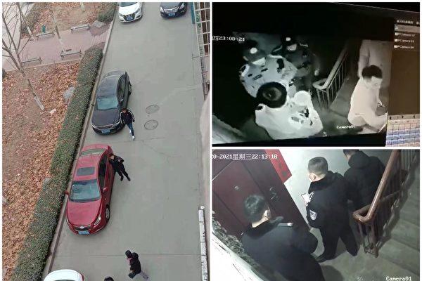 疫情期間 山東淄博警方騷擾民宅、拉閘限電