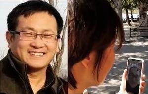 王全璋出獄後和妻兒通話 影片曝光